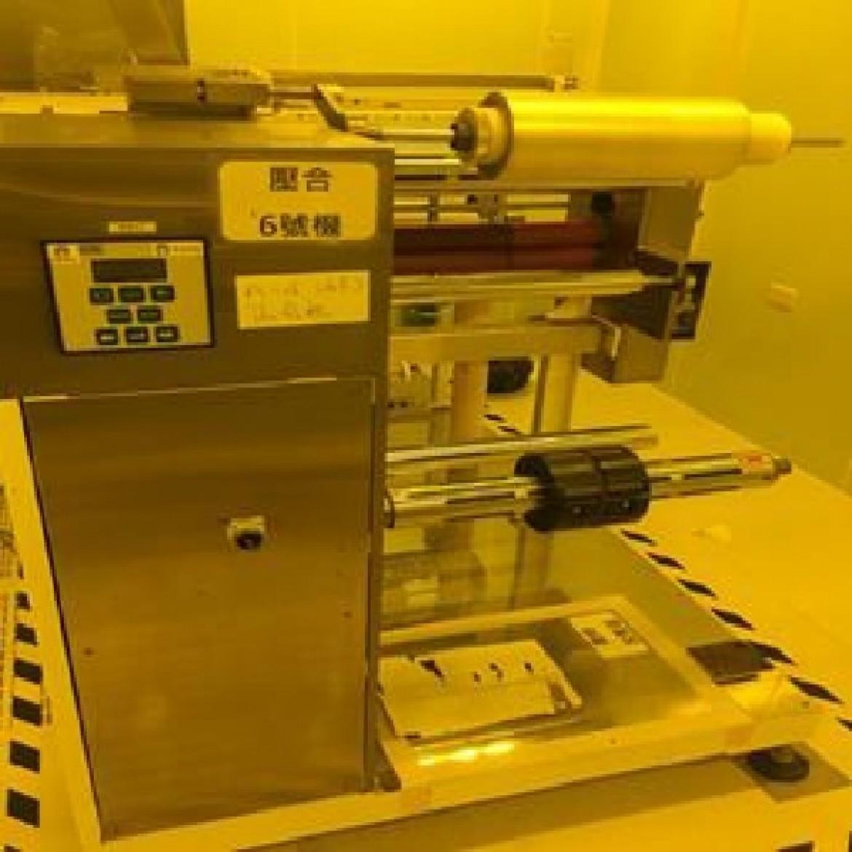 二手中古RTR雙面壓模機(500mm)